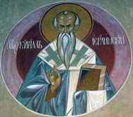 Saint Cyril of Jerusalem