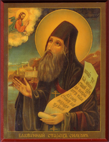Staretz Saint Silouan of Mount Athos