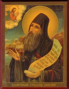 Staretz Saint Silouan of Mount Athos
