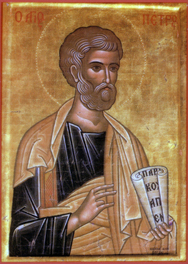 The Apostle St. Peter